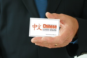 Forming relationships is a key to Chinese business culture