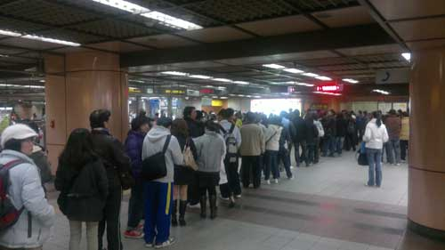 Taipei MRT Line up